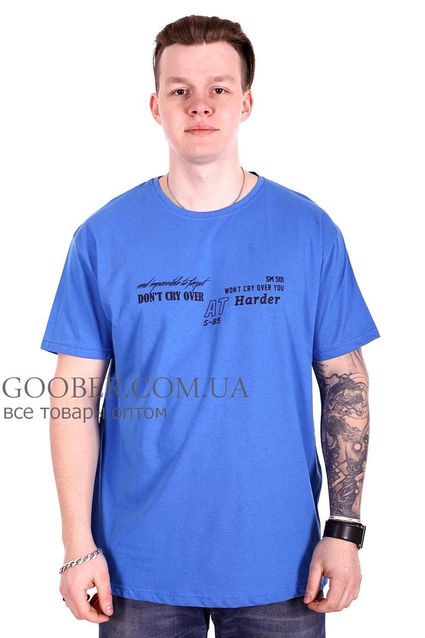 Турецкая мужская футболка большого размера (f212/4) 5XL