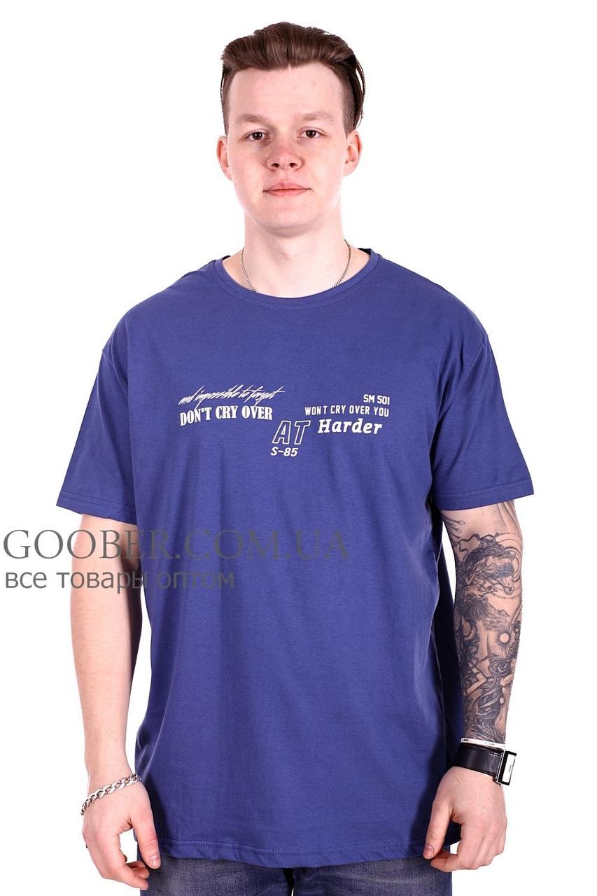 Турецкая мужская футболка большого размера (f212/5) 3XL