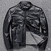 Чоловіча куртка з натуральної шкіри. (1340)