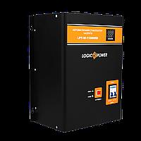 Стабилизатор напряжения LogicPower LPT-W-15000RD ЧЕРНЫЙ (10500 Вт), фото 2