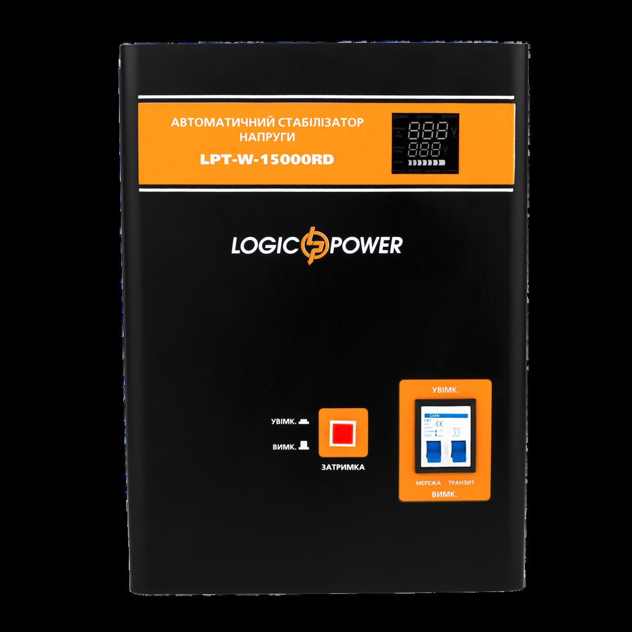 Стабилизатор напряжения LogicPower LPT-W-15000RD ЧЕРНЫЙ (10500 Вт)