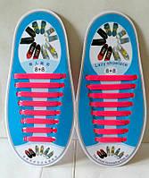 Силиконовые шнурки 8+8 (16шт/комплект) разные цвета