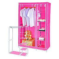 Тканевой шкаф для одежды Clothes Rail X