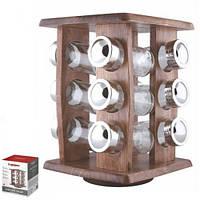 Набор для специй на деревянной подставке Besser 18 х 18 х 24 см 12 шт (10195)