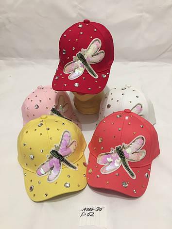 Детская кепка для девочки Стрекоза р.52 , фото 2