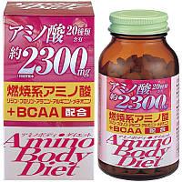 ORIHIRO Аминокислоты для идеального тела и активного похудения 90г 300шт