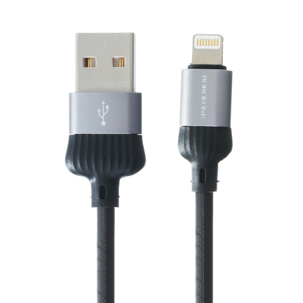 Кабель Borofone BX8 Lightning-USB Black Gray (BX8)
