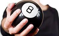 Магический шар предсказаний судьбы 8 Ball Большой