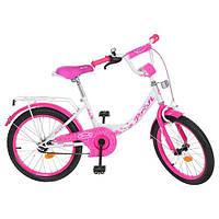 Велосипед для девочек 20 дюймов Princess (бело-малиновый)