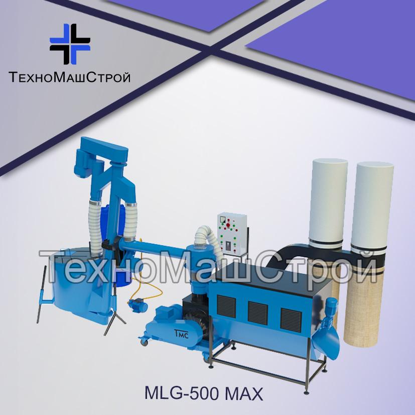 Линия Гранулирования (комбикормов и пеллет)  МЛГ 500 max (350 кг/час)
