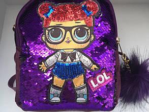 Рюкзак ЛОЛ. Очаровательная рюкзак для девочек с куколками LOL и пайетками перевертышами
