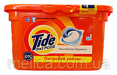 Капсулы для стирки Tide 3 в 1 Альпийская свежесть - 12 шт.