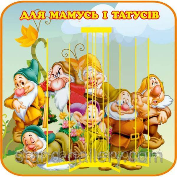 http://stand-gallery.com/g2355749-stendy-knizhki-dlya
