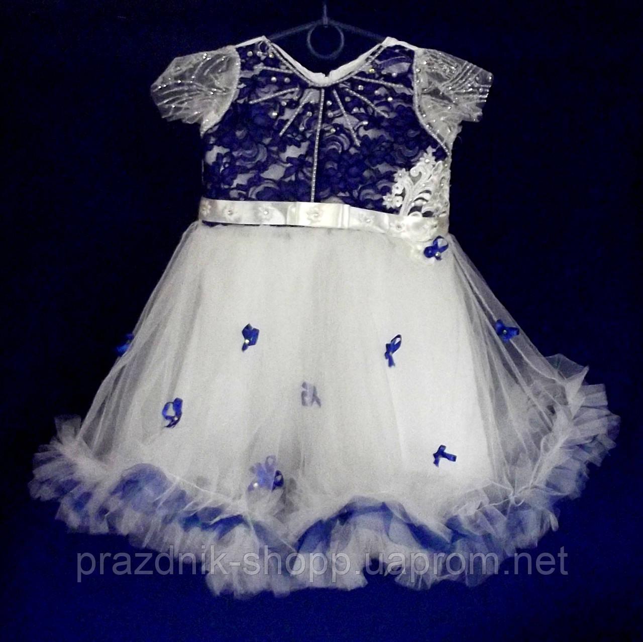 Платье детское, 2-3 года.
