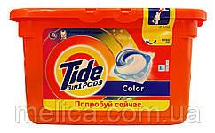 Капсулы для стирки Tide 3 в 1 Color - 12 шт.