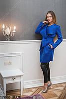 Женское классическое прямое пальто Elegence
