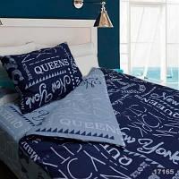 c03f69daa537 Купить постельное белье Вилюта в Сумах. Сравнить цены, купить ...