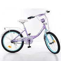 Велосипед 20 дюймов Princess