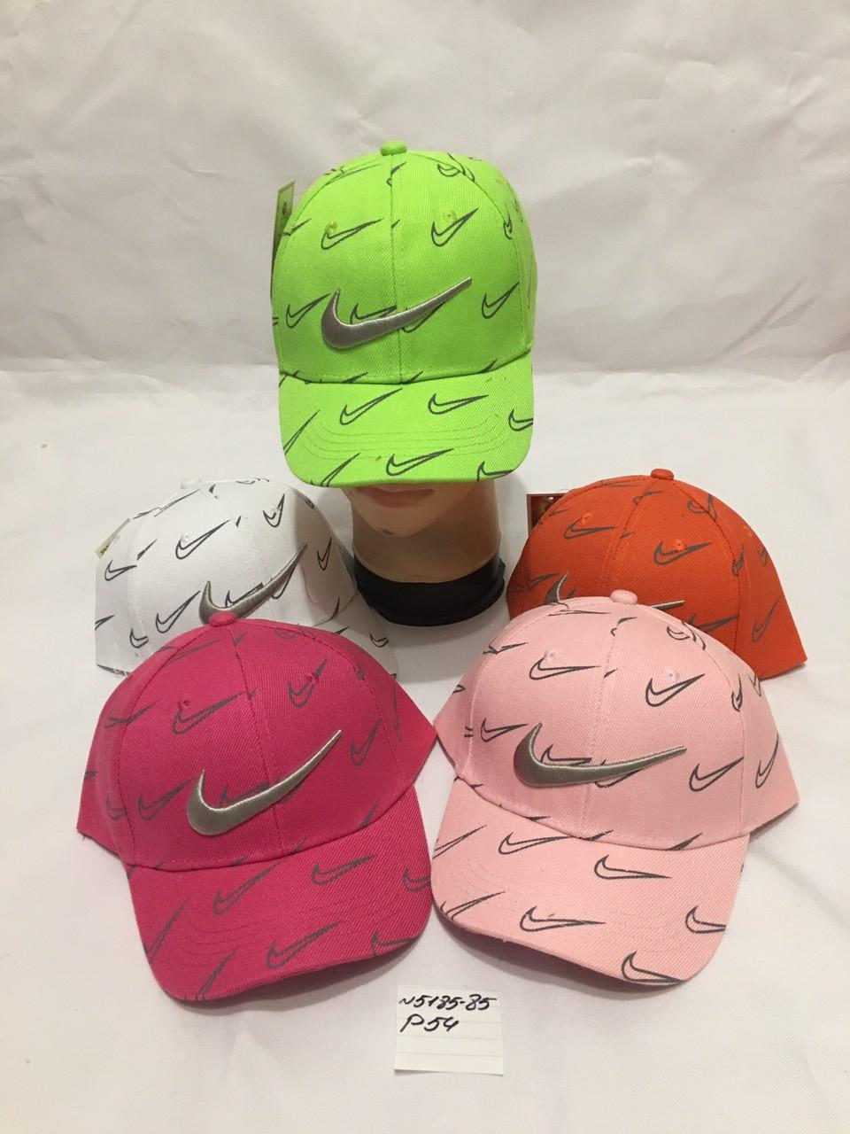 Детская стильная кепка для девочки Nike р.54