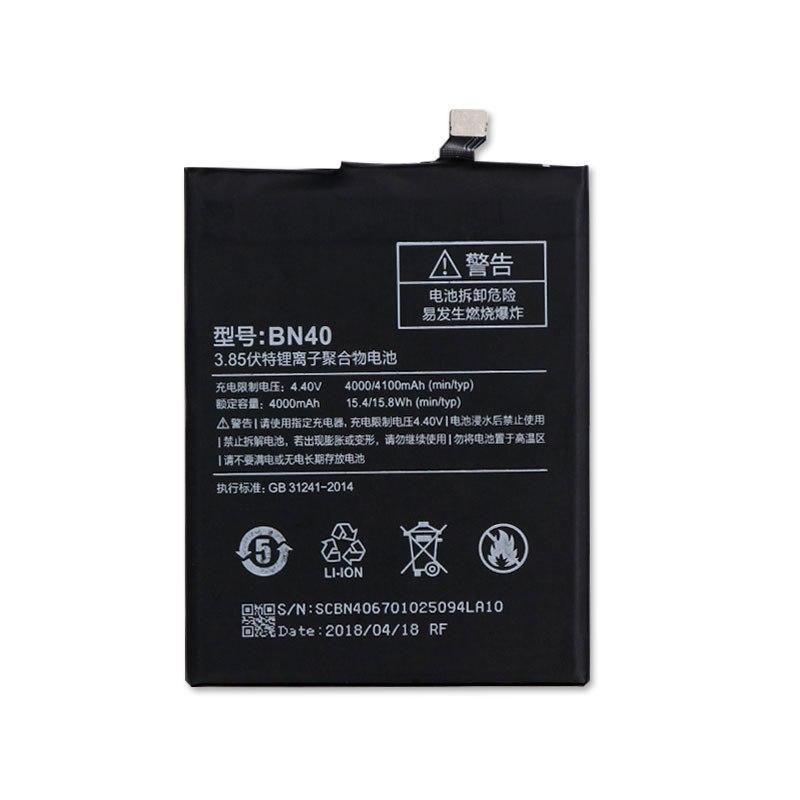 Акумулятор BN40 для Xiaomi Redmi 4 Prime , 4100 мАг