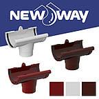 Водостічна система NewWay 120/85 мм