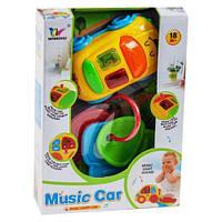 Музыкальный брелок ключи машинка арт. 5811/5813