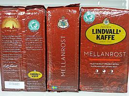 Кофе молотый Lindvalls Kaffe Mellanrost 450г