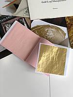 Сусальное золото трансферное 80х80мм 23,75кт, кн. GUISTO MANETTI