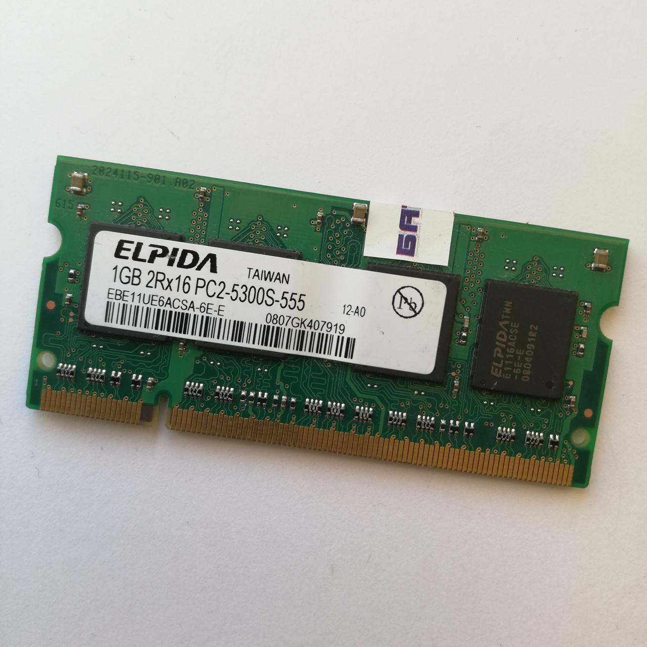 Оперативная память для ноутбука MIX Hynix, Crucial, Ramaxel, Nanya, Kingston SODIMM DDR2 1GB 667MHz 5300s Б/У