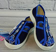 Обувь для мальчиков Текстиль Паша Garage Синий Waldi Украина 27