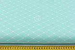 """Ткань хлопковая """"Ромбы с каретной стяжкой"""" на мятном фоне (№1985а), фото 2"""