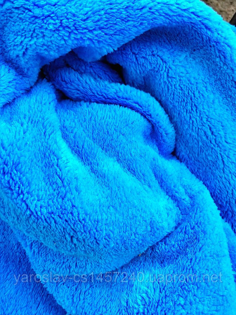 Чехол на кушетку (махра 2-х сторонняя), синий цвет
