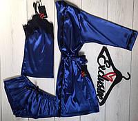 ТМ Exclusive- синий шелковый комплект с кружевом 090-020.