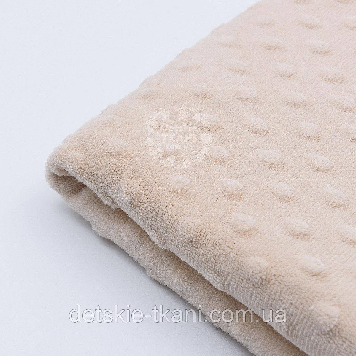 """Лоскут ткани """"Махровые minky"""" кофейного цвета (М-74), размер 55*100 см"""