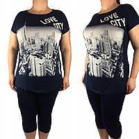 3ad21b70607 Красивые летние женские костюмы батальных размеров! Производство Турция!