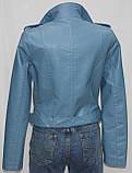 Куртка-косуха короткая женская, голубая, эко-кожа, фото 2