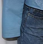 Куртка-косуха короткая женская, голубая, эко-кожа, фото 6