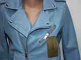 Куртка-косуха короткая женская, голубая, эко-кожа, фото 7