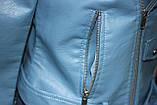 Куртка-косуха короткая женская, голубая, эко-кожа, фото 8