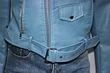 Куртка-косуха короткая женская, голубая, эко-кожа, фото 9