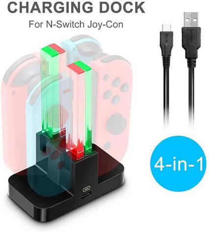 Зарядная док-станция 4 в 1 Joy Con для контроллеров Nintendo Switch , фото 2