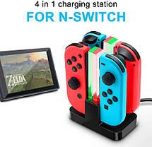 Зарядная док-станция 4 в 1 Joy Con для контроллеров Nintendo Switch , фото 3