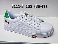 Кросівки Fila оптом (36-41)
