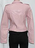 Куртка-косуха короткая женская, цвет пудра, эко-кожа, фото 2