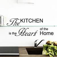 Декоративная наклейка Kitchen heart of the home - кухня сердце дома (виниловая пленка, текстовая наклейка)