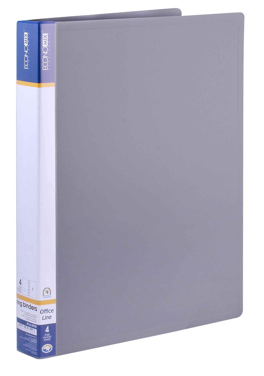 Папка пластикова Economix 30702, А4, 4 кільця, асорті