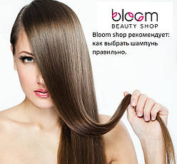 Как подобрать шампунь именно для Ваших волос.