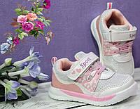 Кроссовки для девочек Clibee  размер 24/25/26, фото 1