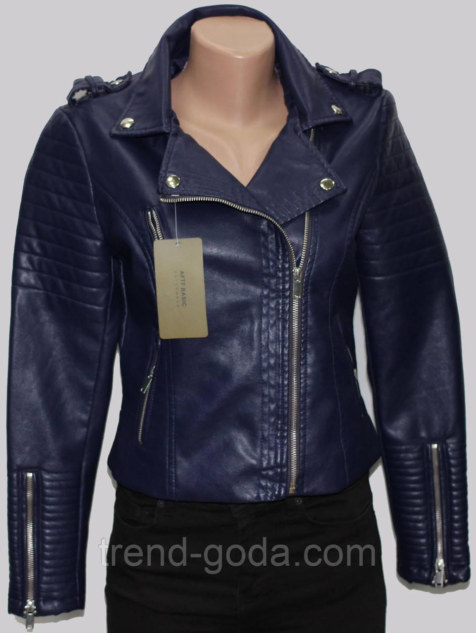 Куртка короткая женская кожаная, темно-синяя, весенняя