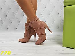 Ботинки ботильоны деми нежно розовые с плетением